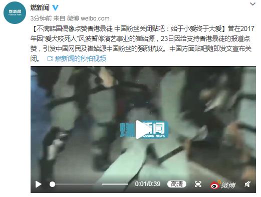 湖北省市场监管局党组决定:对朱保华停职检查