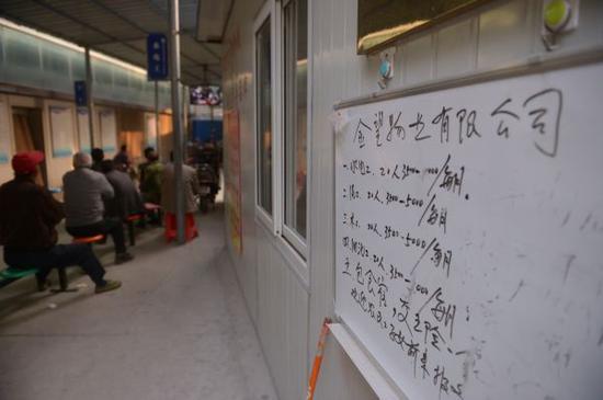 原料图:2013年,南昌市恒茂华城散工劳务市场。