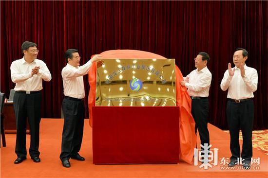 龙江森工集团挂牌成立 黑龙江省委书记张庆伟出席