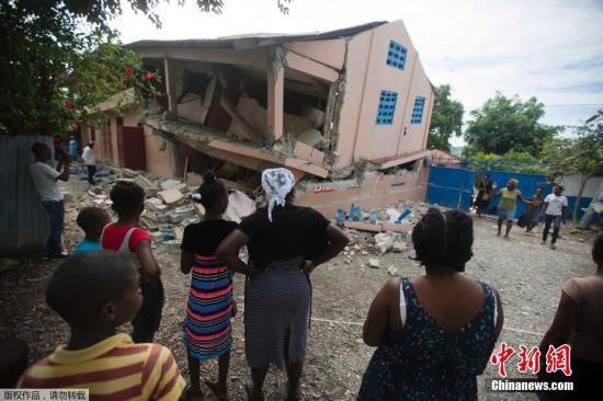 当地时间10月6日晚,海地发生5.9级地震。据称,海地首都太子港以及邻国多米尼加共和国和古巴东部都有震感。