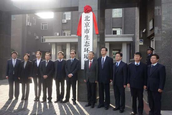 揭牌现场。 摄影/新京报记者 裴剑飞