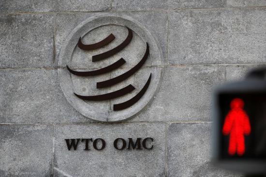 世界貿易組織總部。(新華社)