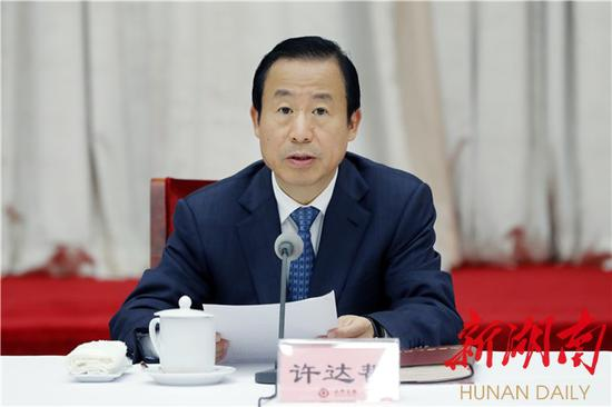 Dazhe Xu, deputy secretary of the Provincial Committee Party & # 39; Hunan and governor, chaired the forum.