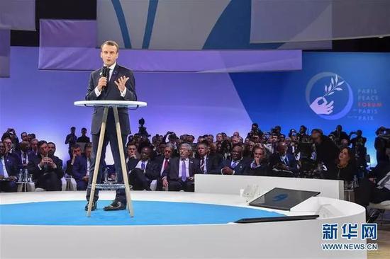 ▲11月11日,在法国巴黎,法国总统马克龙在巴黎和平论坛上致辞。