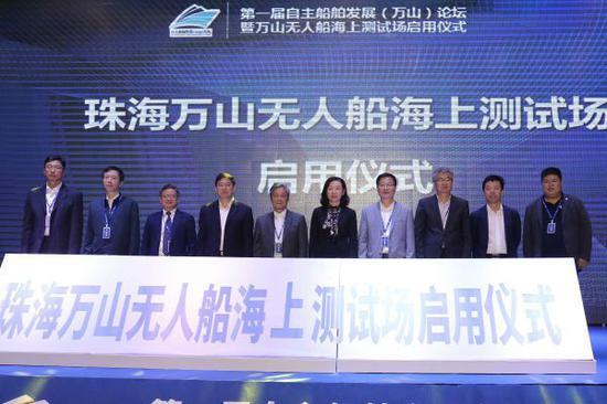 亚洲首个无人船海上测试场在珠海启用 系全球最大