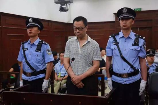 杨国亭受审