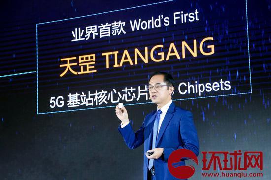 24日,华为常清晨五点多钟务董事、运营商BG总裁丁耘正在介绍�全球首款5g基站核心�芯片华为天罡々