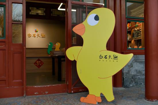"""""""春节去齐白石旧居纪念馆,过一个有趣的假期"""
