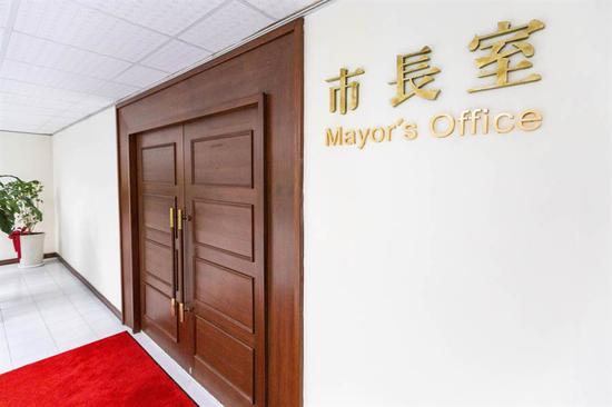 市長辦公室(圖源:中時電子報)