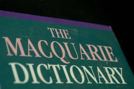 澳大利亚最权威的国民词典《麦考瑞词典》(ABC)