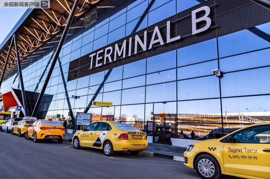 △图片:莫斯科谢列梅捷沃机场B航站楼,莫斯科机场提供