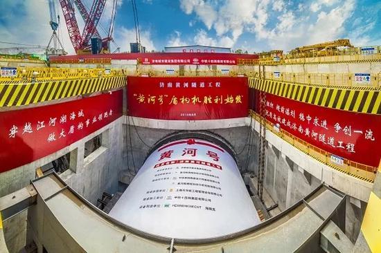 济南黄河隧道施工现场 本文图片均来自微信公众号@科技日报