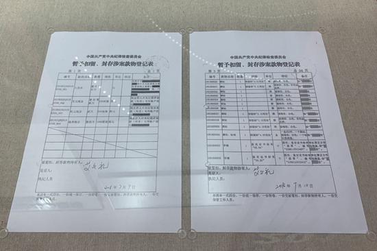 中国银联:警惕ETC二合一联名卡盗刷风险