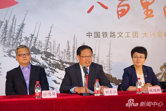 中国铁路文工团团长刘志江在发布会上介绍该剧主要内容。