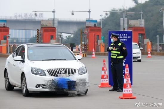 ↑厦蓉高速公路泸州收费站,以前车辆的司乘人员要进走体温测量图据@泸州发布
