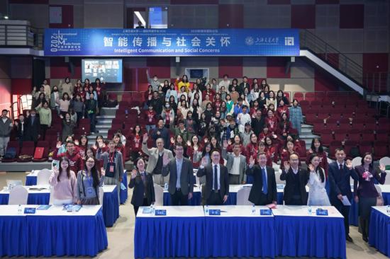 上海交通大学与国际传播学会(ICA)举办智能传播论坛