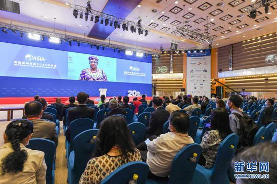 4月20日,博鳌亚洲论坛2021年年会开幕式在海南博鳌举行。新华社记者 周佳谊 摄