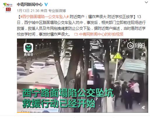 """千余名环保人员沿长江徒步""""打卡""""全面摸清排污底数"""