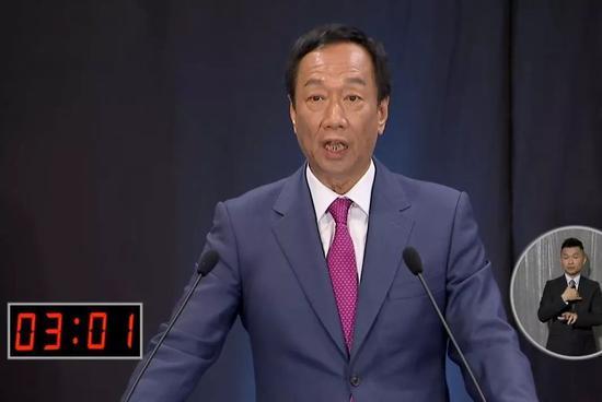 """郭台铭:我是""""政治菜鸟""""但也是台湾""""最强外挂"""""""