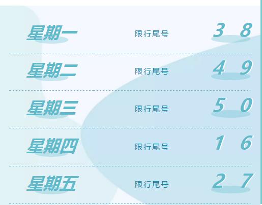 天猫、虾米音乐加入月饼大战 形式本身是最大的内容