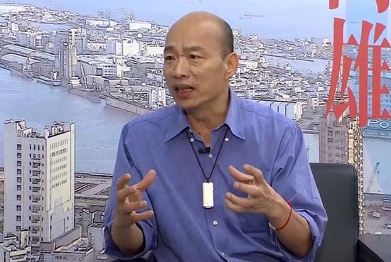 高雄市长韩国瑜(图源:东森新闻网)