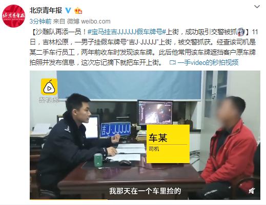 香港警方:10月以来897个地点被破坏