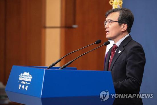 图注:韩国总统府青瓦台发言人(来源:韩联社)
