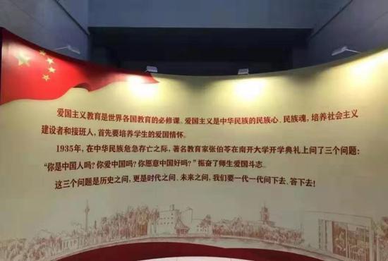 """香港中聯辦副主任""""三問""""港青:了解今天中國嗎?"""