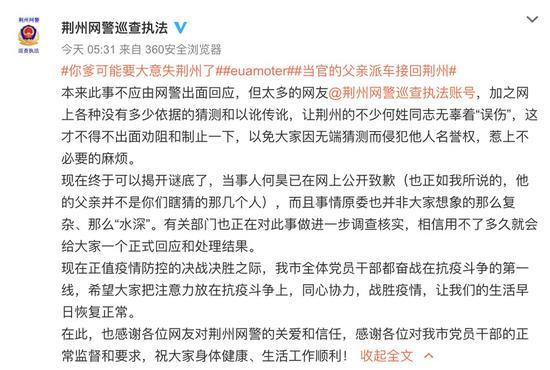 """中媒述评:中国出""""组开拳""""战疫情稳经济"""