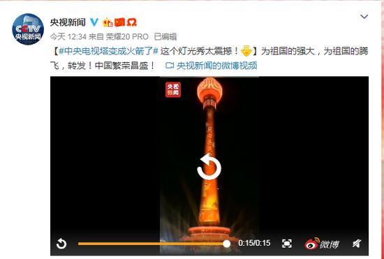 """国庆联欢活动分""""红旗颂""""等4个篇章"""