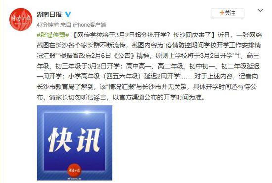 5年期以上LPR首现下调中国购房者房贷成本小降
