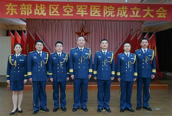 成立大会现场 中国人民解放军东部战区空军医院网站 图