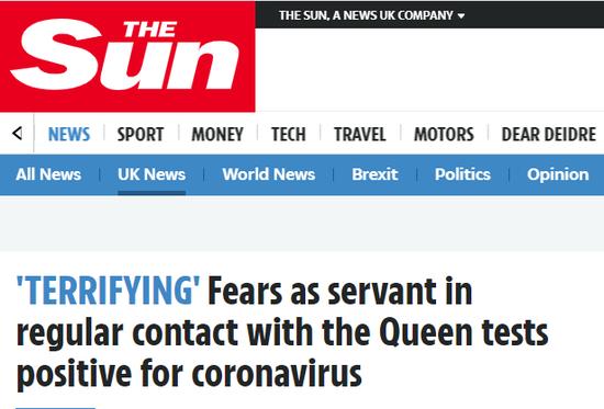 英王室一侍从新冠病毒检测呈阳性 与女王接触频繁
