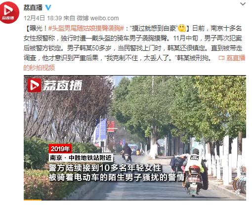 """""""辽宁首富""""崩塌:300亿市值蒸发公司被强制退市"""