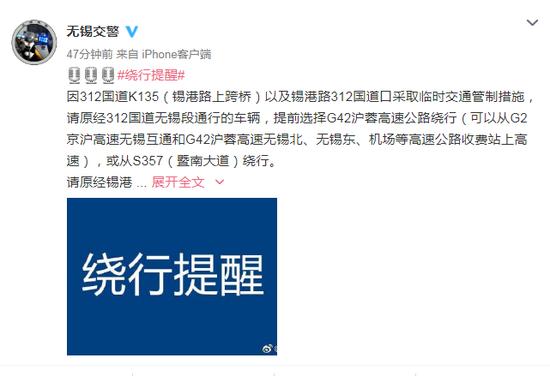 重庆至昆明高铁获批上马  总投资1416亿