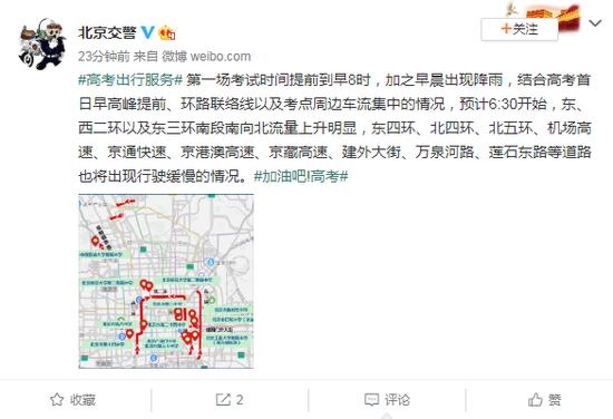 王毅同印度外长通电话:要求印方停止一切挑衅性举动