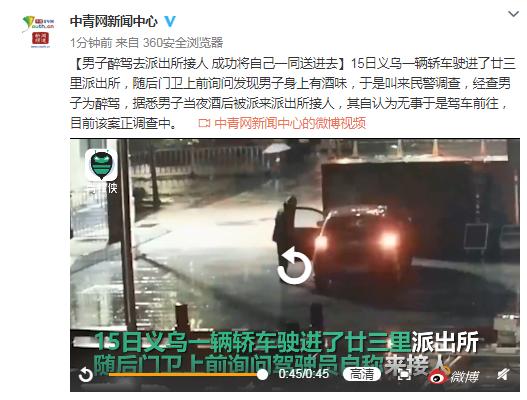 智胜彩票站_生态环境部回应白鲟灭绝:长江流域生物多样性保护形势严峻