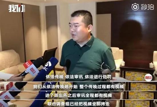 丰县城东派出所所长潘荣祥就执法过程接受采访