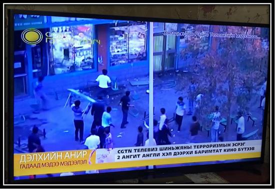 """△蒙古国""""Soyon Gegeeruulegch""""电视台连续两天播出CGTN关于新疆反恐纪录片的报道"""