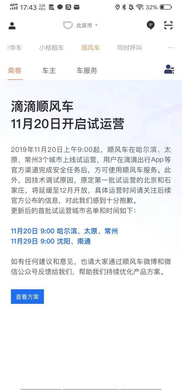 金沙中国升近3%主动买盘58%