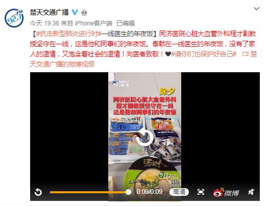 乌什县3.7级地震?回应来了