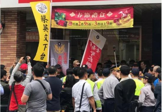 去年春节岛内的抗议活动