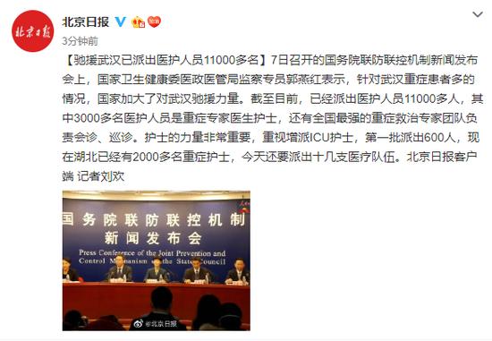 韩企SKI在美遭LG化学起诉涉嫌窃取商业机密