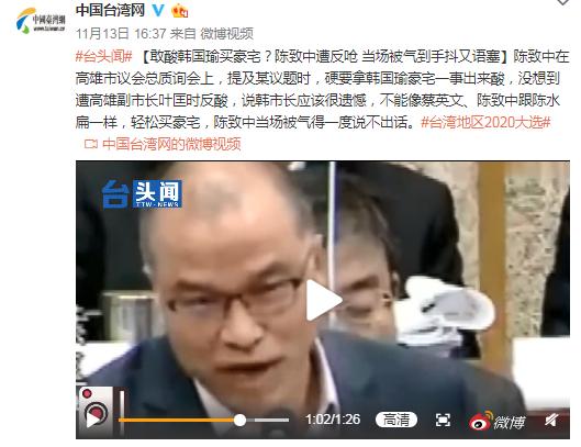 一图解读|复工返岗进行时中国经济众生相