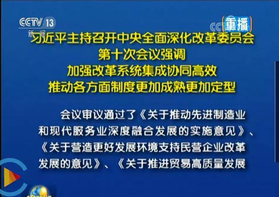 紧急驰援——中国人民保险向武汉捐赠防护物资及保险