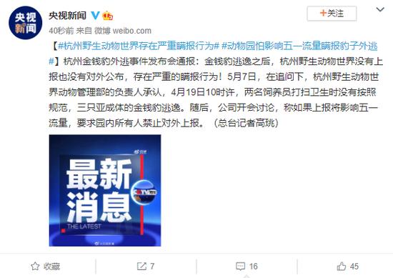 俄外交部发言人再飚中文:撸起袖子加油干