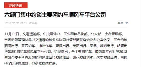 民调称安倍内阁支持率受打击自2月来首次跌破50%