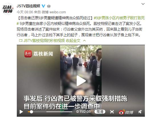 快讯:无线耳机板块早盘回调惠威科技大跌逾8%