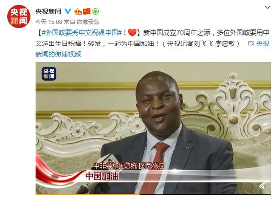王建武辞去西藏自治区第九届委员会委员职务