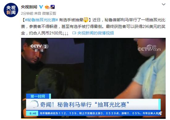 北京 周末 气温 冷空气原因是什么?北京 周末 气温 冷空气说了啥?